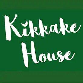 武豊ゲストハウス きっかけハウス   Guesthouse Kikkake